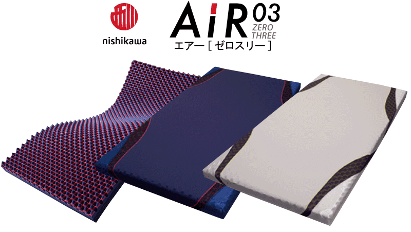 air03画像