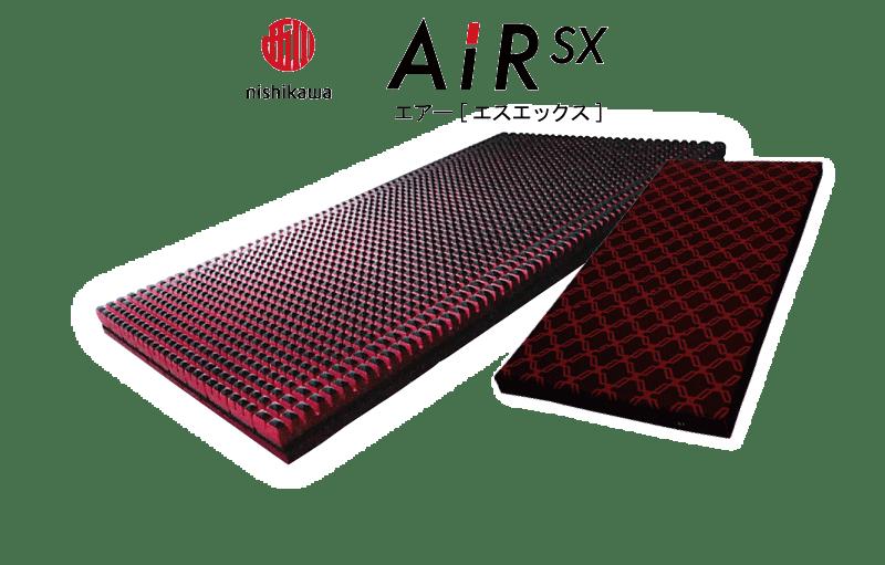 AiRSX画像1